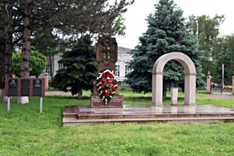 Memorial plaque to Armenian fascist executioner Nzhdeh dismantled in Armavir