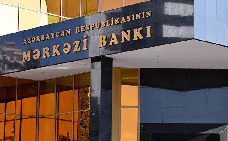 В Азербайджане объем размещенных в кредитных организациях депозитов и вкладов за последний год вырос на 6,4%
