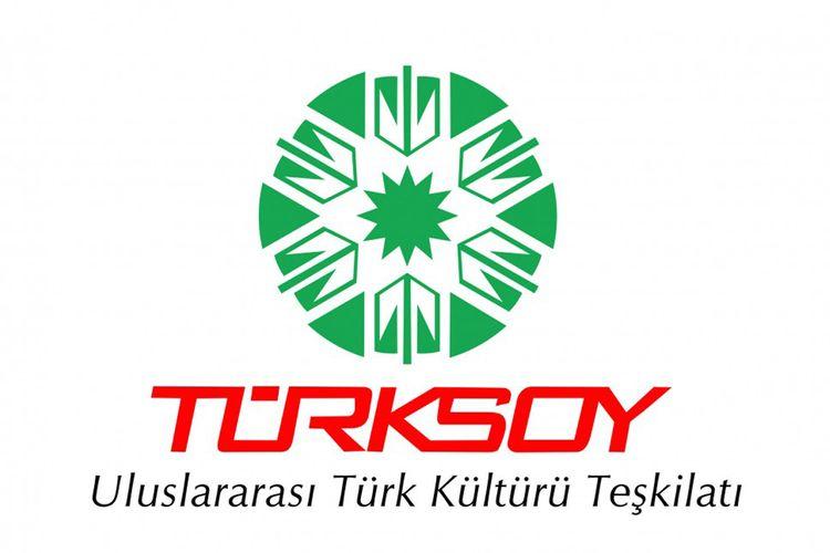 """Gələn il türk dünyasında """"Abay Kunanbayev ili"""" elan edilib"""