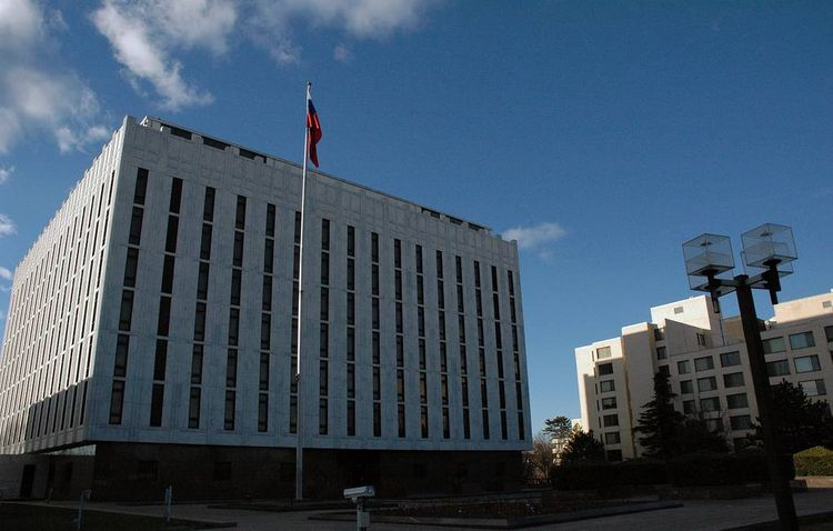 US did not issue visas to delegates from Russian Federal Treasury, says Russian Embassy