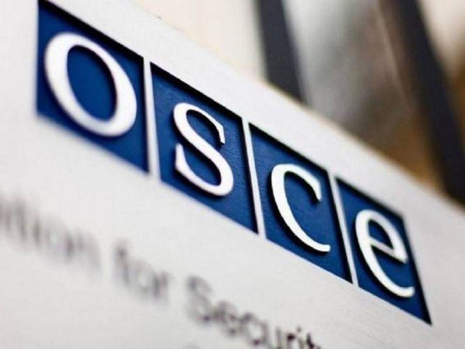 В Словакии проходит заседание Совета глав МИД ОБСЕ