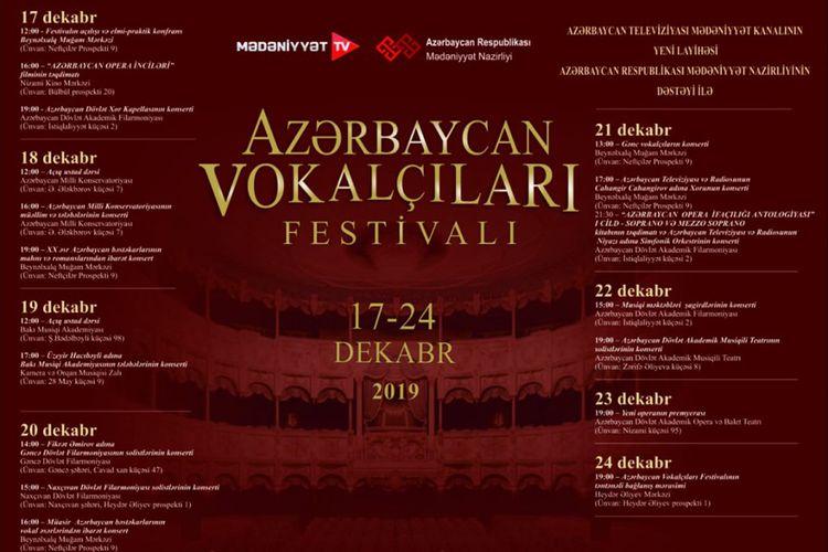 Azərbaycanda ilk dəfə klassik vokalçıların ümumrespublika festivalı keçiriləcək