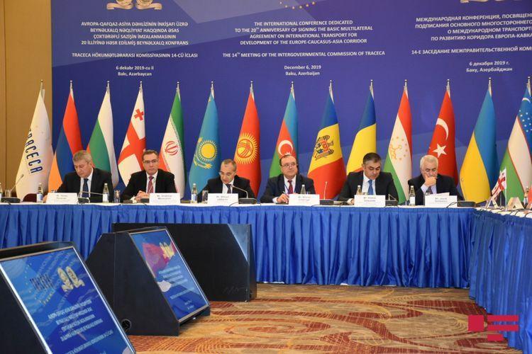 В Баку проходит заседание межправкомиссии TRACECA