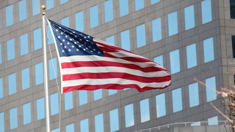 U.S. imposes sanctions on four Iraqis over human rights, corruption