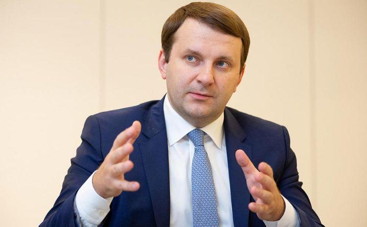 Орешкин рассказал об итогах переговоров Путина и Лукашенко