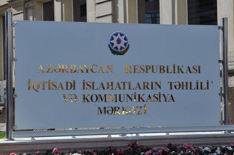 Azərbaycan iqtisadiyyatının rəqəmsallaşması və sahibkarlara əlavə imkanların yaradılması portalı təqdim olunub