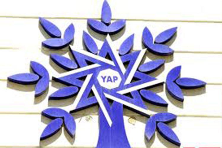 ПЕА приняла решение в связи с участием во внеочередных выборах