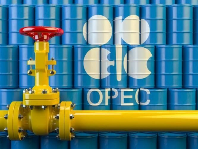 EIA: OPEC plus agree to deeper production cuts