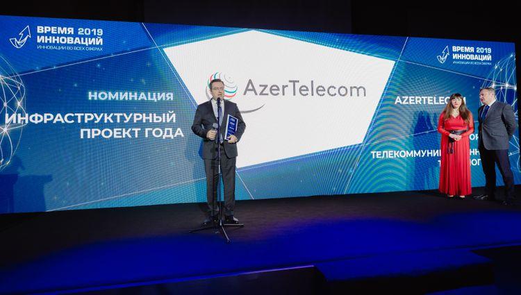 Программа Azerbaijan Digital Hub удостоена премии «Лучший инфраструктурный проект года»