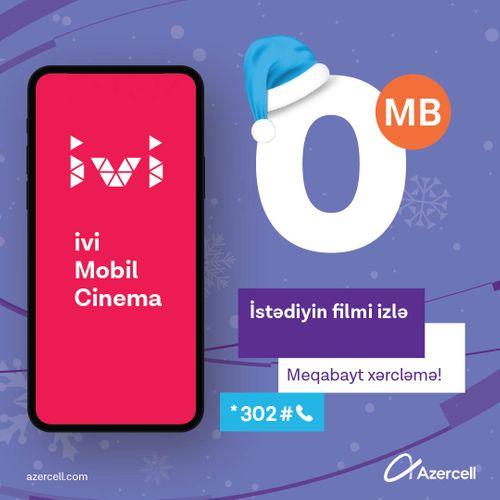 Azercell запускает новогоднюю кампанию - ФОТО
