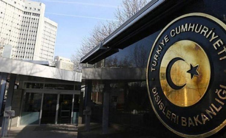 МИД Турции распространил заявление в связи с санкциями Сената США