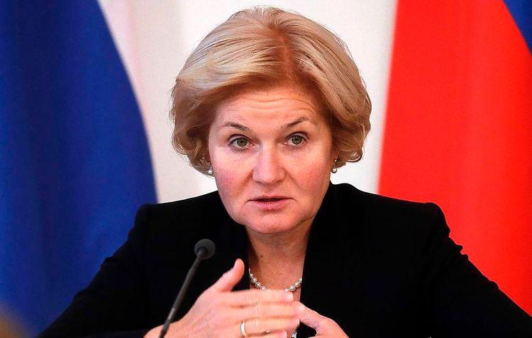 Russian deputy PM hopes Russia will host 2023 IIHF World Championship despite WADA ban