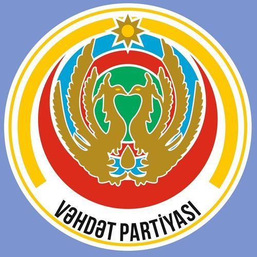 Партия «Вахдат» примет участие во внеочередных парламентских выборах