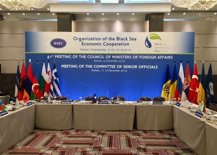 В Афинах проходит заседание Совета министров иностранных дел ОЧЭС