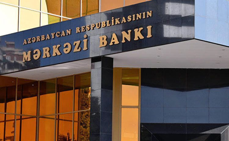 Central Bank of Azerbaijan reduces inflation forecast for this year