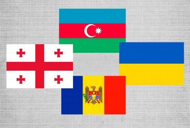 Страны ГУАМ подписали новый договор