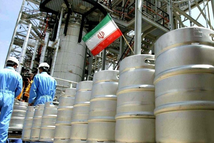 ABŞ İranın Fordo kəndindəki nüvə obyekti ilə bağlı sanksiyaları bərpa edir