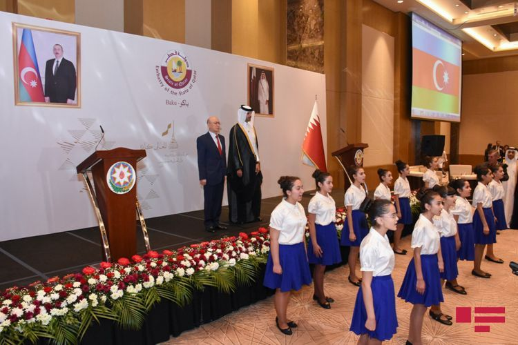 Official reception held on occasion of Qatar