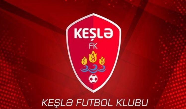 ФК «Кешля» распространил заявление в связи с тренером, с которого взяли объяснительную за «договорные игры»