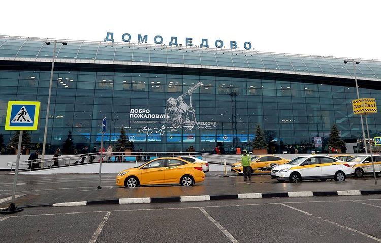 About 40 Israeli citizens detained at Russian airport