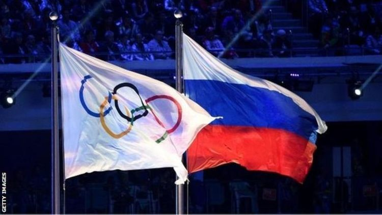 RUSADA appeals WADA decision to Sports Court of Arbitration