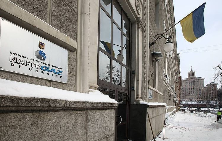 Gazprom, Naftogaz may enter into 5-year contract
