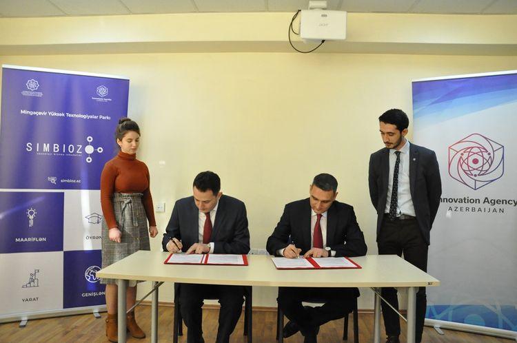 Mingəçevir Dövlət Universiteti ilə İnnovasiya Agentliyi arasında memorandum imzalanıb