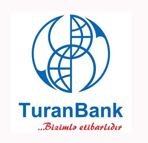 TuranBank начал сотрудничество с ЕБРР