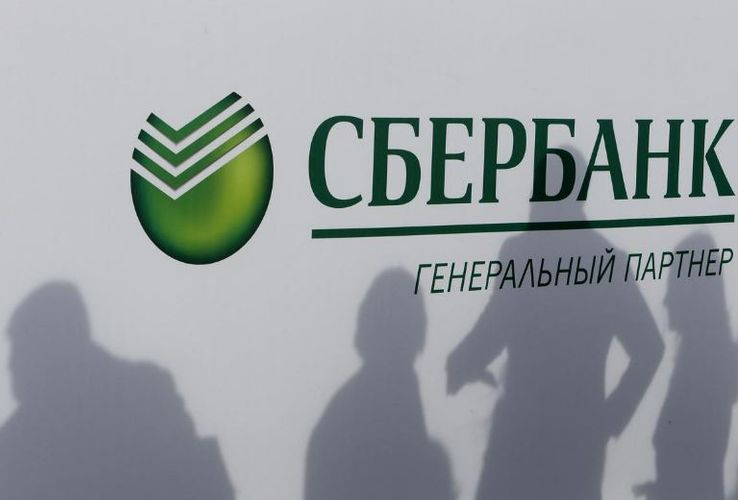 Russia in talks over future of central bank