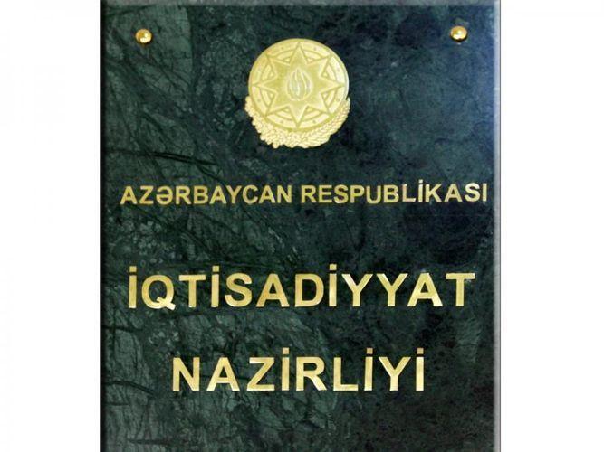 В Азербайджане учреждена должность первого заместителя министра экономики