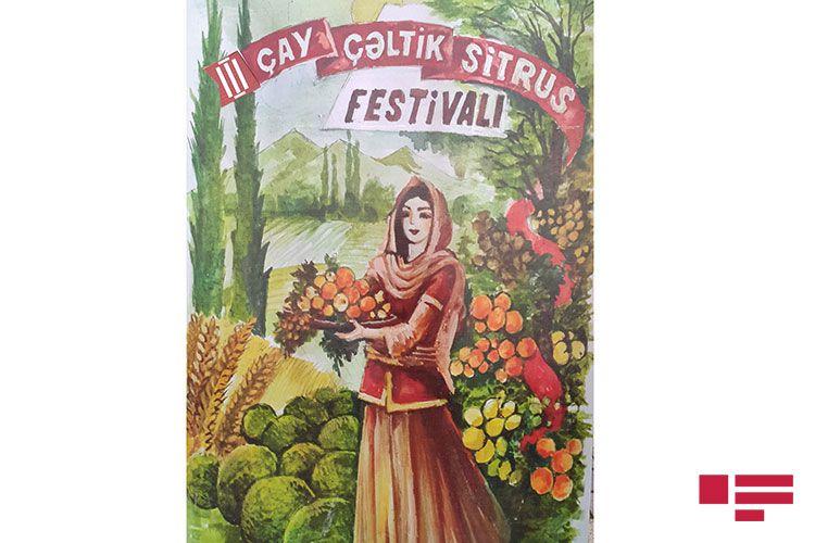 Lənkəranda III Çay, Çəltik, Sitrus Festivalı keçirilir - <span class=