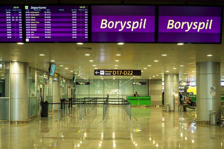 """""""Buta Airways"""" Kiyev reyslərini """"Borispol"""" aeroportuna yerinə yetirəcək"""
