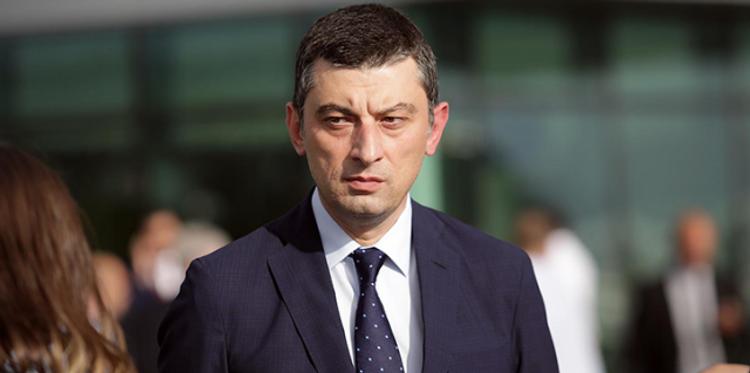 Gürcüstanın Baş Naziri TANAP-ın II hissəsinin açılışında iştirak edəcək