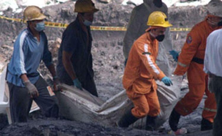 В Колумбии шесть человек погибли при взрыве на шахте