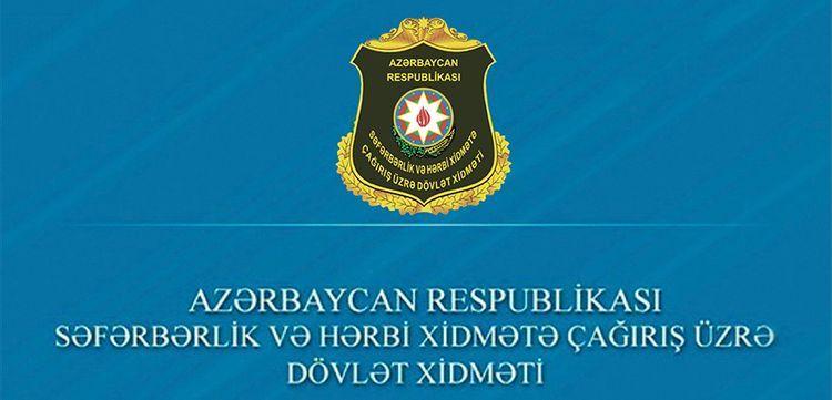 Dövlət Xidməti: Çağırışçıların təyin olunduğu xidmət yerləri barədə məlumat veriləcək