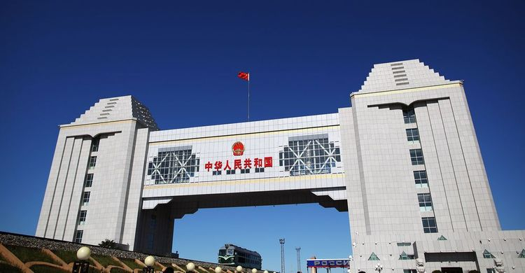 China to close last passenger checkpoint on Russian border