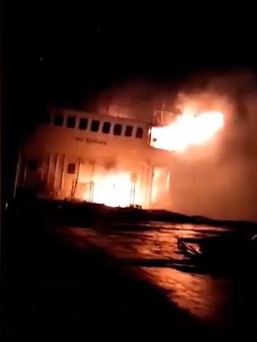 В Средиземном море на судне с азербайджанcкими моряками возник пожар