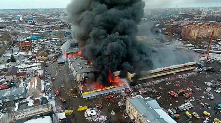 В Москве в здании бизнес-центра произошел взрыв