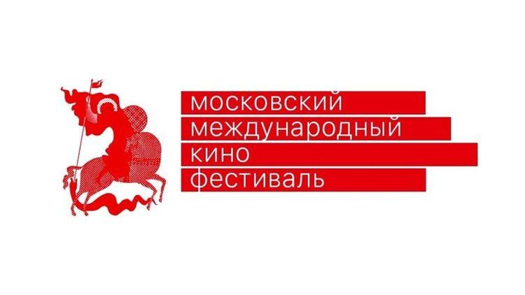 Moskva Beynəlxalq Kinofestivalı oktyabrda keçiriləcək