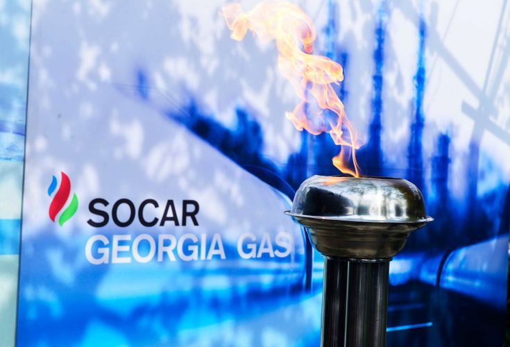 SOCAR decreases gas tariff for bakeries in Georgia