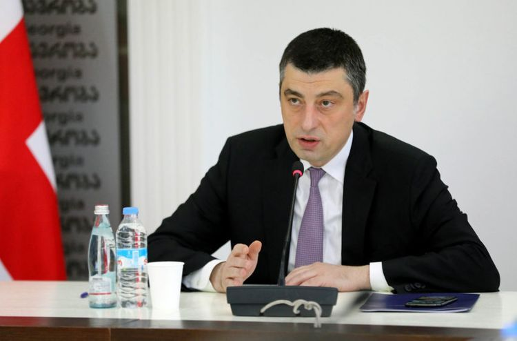 """Georgian PM: """"The appointment of a person convicted and wanted in Georgia as a vice-premier in Ukraine is categorically unacceptable"""""""