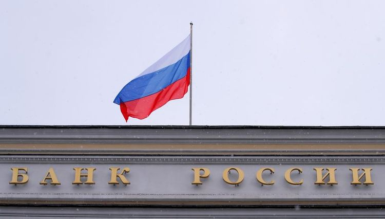 Russia's inflation in 2020 will remain within 4%