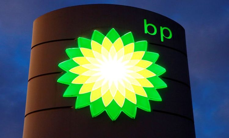 British Petroleum reports it has lost $4.4 bln in Q1 amid falling oil prices