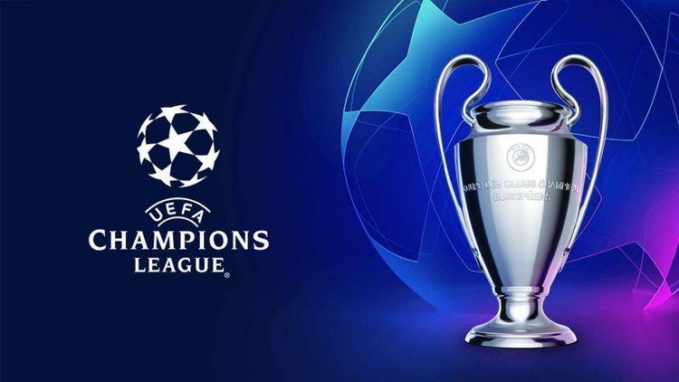 В Лиге чемпионов будут проведены реформы
