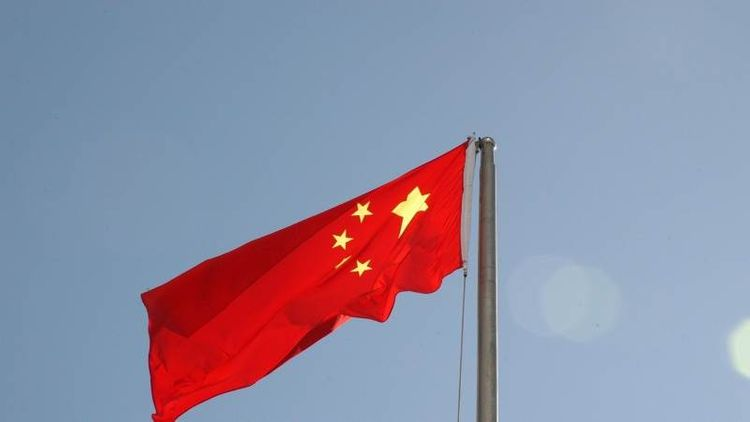 China says US report on nuclear tests is