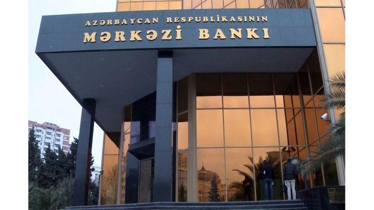 AMB depozit hərracında 150 mln. manat cəlb edib