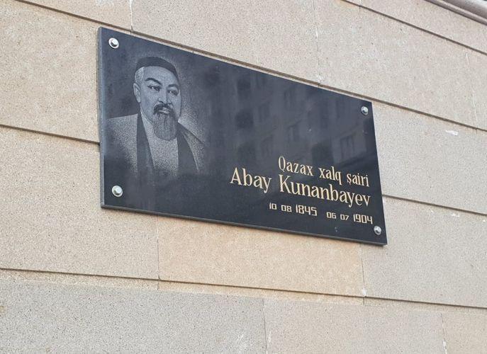 В Баку состоялась памятная акция по случаю дня рождения Абая Кунанбаева - <span class='red_color'>ФОТО</span>
