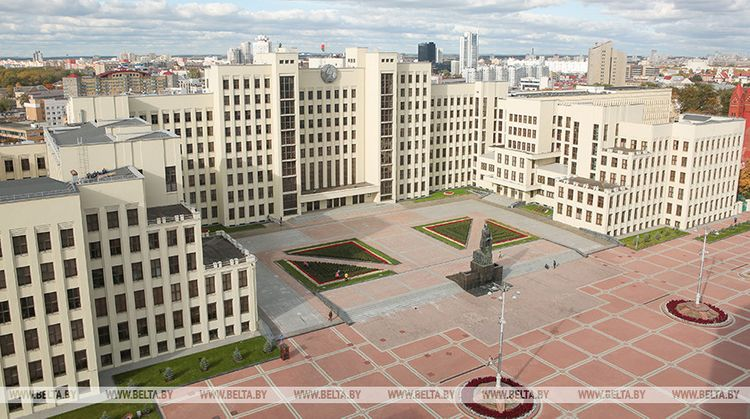Lukashenko appoints new government