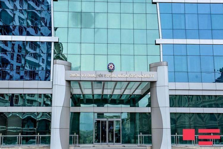 МТСЗН: Начата выдача единовременных выплат на сумму 190 манатов