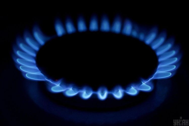 Naftogaz raises gas price for households by over 45% in September